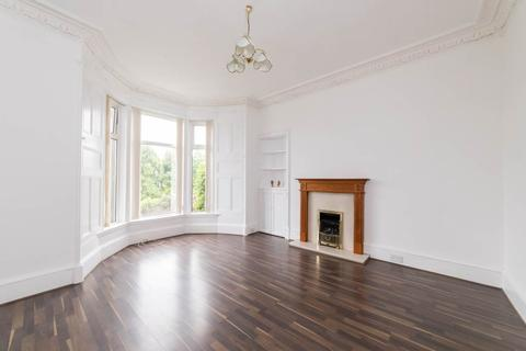 4 bedroom semi-detached house for sale - Viewlands Terrace, Perth,