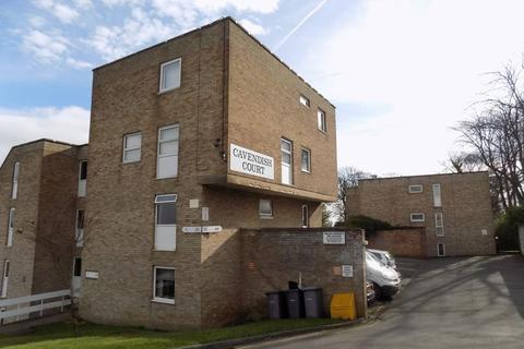 1 bedroom apartment for sale - Cavendish Court, Park Road, Eccleshill - Ground Floor Apartment