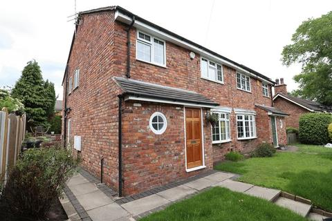 3 bedroom semi-detached house for sale - Chester Road, Macclesfield