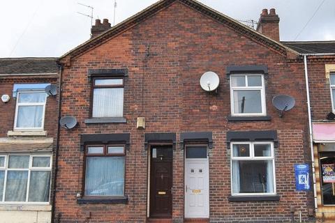 2 bedroom terraced house for sale - Leek New Road, Sneyd Green