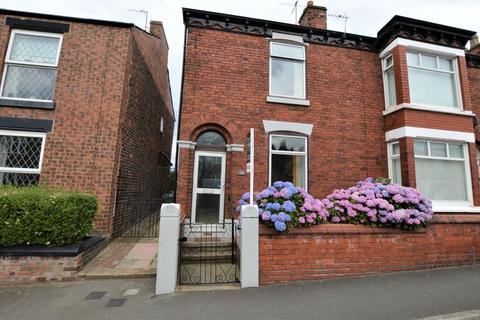 2 bedroom end of terrace house for sale - Two Trees Lane, Haughton Green, Denton