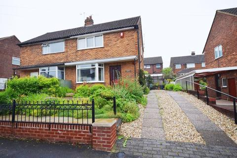 2 bedroom semi-detached house for sale - Ford Green Road, Norton
