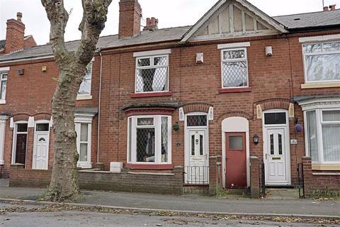 3 bedroom terraced house for sale - Harrison Street, Bloxwich, Walsall