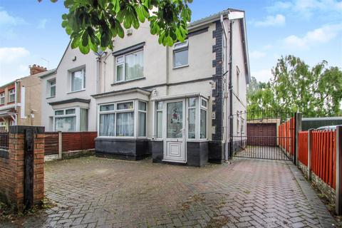 3 bedroom semi-detached house for sale - Hornsby Crescent, Scunthorpe