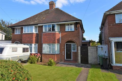 3 bedroom semi-detached house for sale - Corville Road, Halesowen, West Midlands, B62