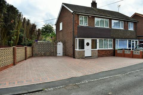3 bedroom semi-detached house for sale - Church Road, Rowley Regis