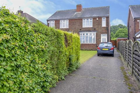 3 bedroom semi-detached house for sale - Southwell Road West, Mansfield