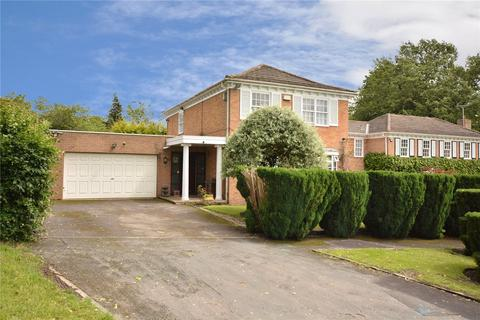 4 bedroom detached house for sale - Shadwell Park Court, Leeds, West Yorkshire