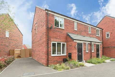 3 bedroom semi-detached house for sale - Annesley Cutting, Annesley, Nottinghamshire, NG15 0EE