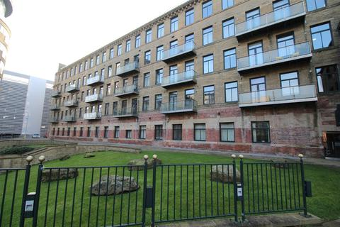 2 bedroom apartment to rent - Old Mill, Shipley