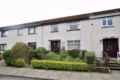 3 bedroom terraced house for sale - Glenshiel Place, Inverness