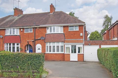 3 bedroom end of terrace house for sale - Oakfield Drive, Cofton Hackett, B45 8AH