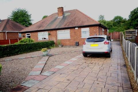 2 bedroom semi-detached bungalow for sale - Chester Close, Shotton