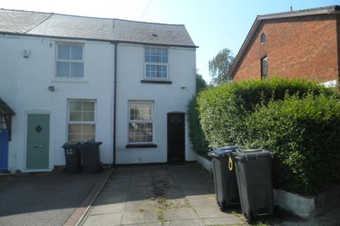 2 bedroom end of terrace house to rent - Four Oaks Common Road,Four Oaks,Sutton Coldfield