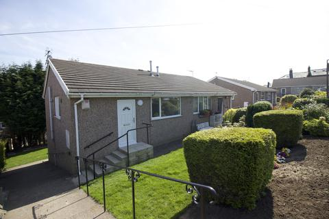 2 bedroom semi-detached house for sale - Watty Hall Avenue, Wibsey, Bradford