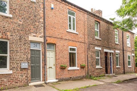 2 bedroom terraced house for sale - Hob Moor Terrace, York, YO24