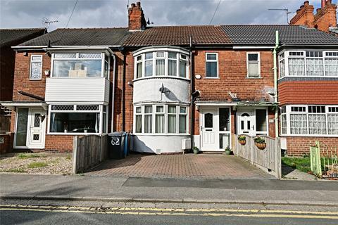 3 bedroom terraced house for sale - Etherington Drive, Hull, East Yorkshire, HU6