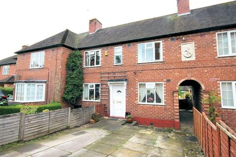 3 bedroom house for sale - Egerton Square, Knutsford