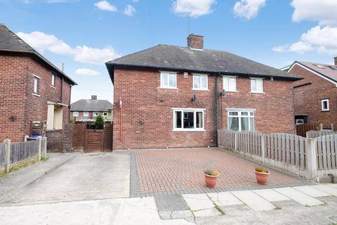 2 bedroom semi-detached house for sale - Spa View Drive, Hackenthorpe, Sheffield, S12 4HB