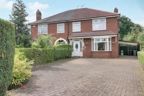 3 bedroom semi-detached house for sale - Offley Avenue