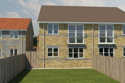 2 bedroom semi-detached house for sale - Firtree Court, Ferrybridge Road