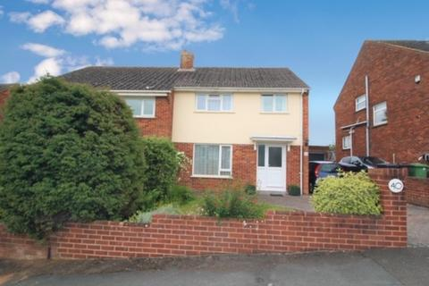 3 bedroom semi-detached house for sale - Harringcourt Road, Exeter