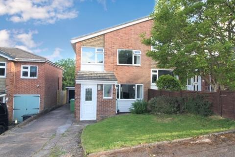 3 bedroom semi-detached house for sale - Wheatley Close, Exeter