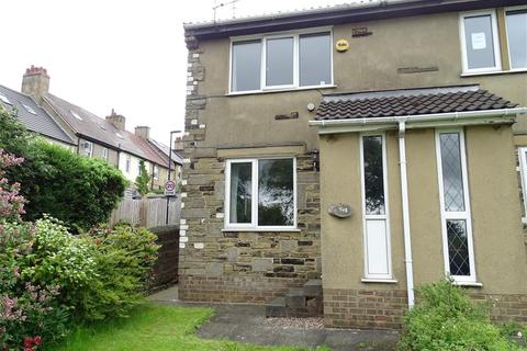 2 bedroom townhouse to rent - Harrogate Road, Rawdon, Leeds, LS19 6HJ