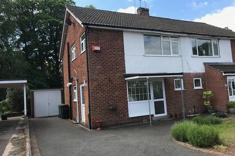 3 bedroom semi-detached house to rent - The Morwoods, Oadby LE2