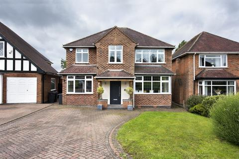 4 bedroom detached house for sale - Hathaway Road, Four Oaks