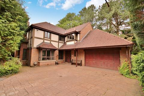 5 bedroom detached house for sale - Wilmslow Park South, Wilmslow