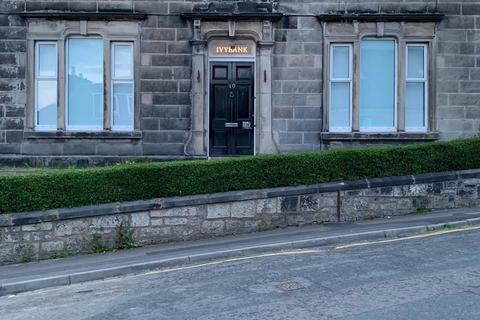 2 bedroom apartment to rent - Ivybank, 10 Victoria Street, Dunfermline  KY12 0LW