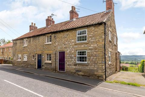 2 bedroom semi-detached house for sale - East End, Ampleforth, York, YO62 4DA