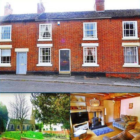 3 bedroom cottage for sale - Church Hill, Spondon