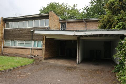 2 bedroom maisonette for sale - 2 Aldermoor Lane, Stoke Aldermoor, Coventry, CV3 1JJ