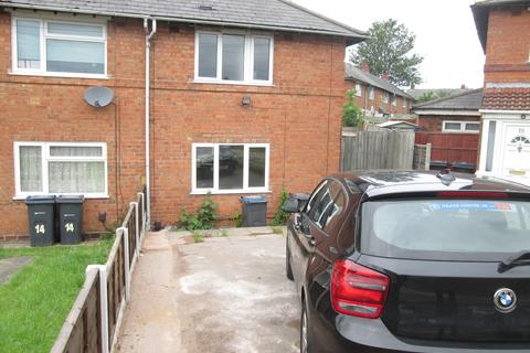3 bedroom end of terrace house to rent - Fieldhead Road, Tyseley
