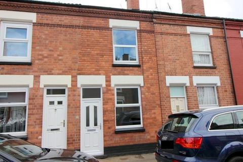 2 bedroom terraced house for sale - Highfield Road, Stoke, Coventry, West Midlands. CV2 4GT