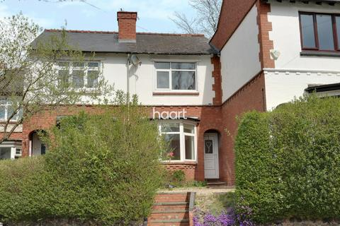 3 bedroom terraced house for sale - Vicarage Road, Harborne, Birmingham