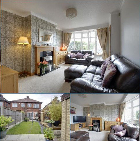 2 bedroom semi-detached house for sale - Wighay Road, Nottingham