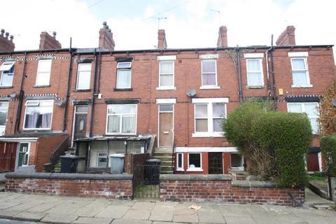 2 bedroom terraced house for sale - LONGROYD CRESCENT, LEEDS, LS11 5ES
