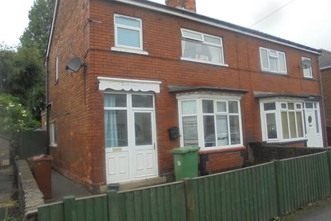 3 bedroom semi-detached house to rent - Redbourne Way, Scunthorpe DN16