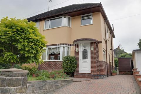 3 bedroom semi-detached house for sale - Bannerdale Road, Bannerdale Sheffield, S7 2DN