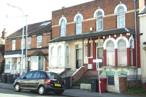 Studio to rent - George Street, Reading