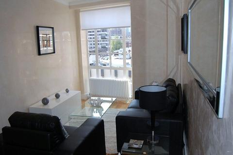 1 bedroom flat for sale - Forset Court, Edgware Road, W2