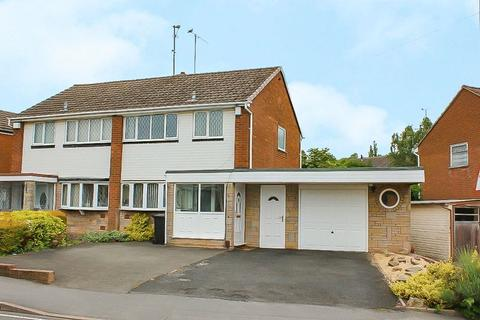 3 bedroom semi-detached house for sale - Straits Road, THE STRAITS, LOWER GORNAL, DY3 2UN
