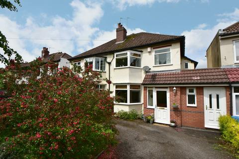 3 bedroom semi-detached house for sale - Egginton Road, Hall Green