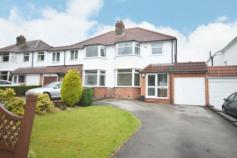 3 bedroom semi-detached house for sale - Solihull Road, Shirley