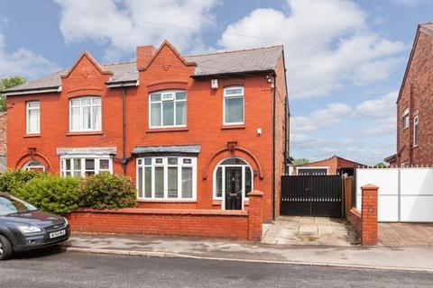 3 bedroom semi-detached house for sale - Dawson Avenue, Wigan WN6 8QN