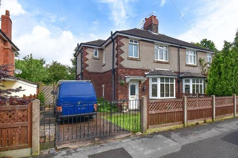 3 bedroom semi-detached house for sale - Bromley Road, Congleton