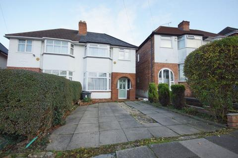3 bedroom semi-detached house for sale - Corisande Road, Selly Oak, Birmingham